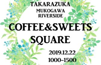 coffee&sweets2
