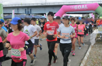 rsmarathon