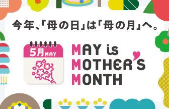 mothersmonth